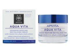 Кремы для лица Apivita
