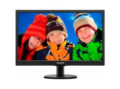 "Philips 19.5"" 203V5LSB26/10 Black"