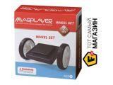 Цены на конструктор magplayer mpb-2
