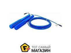 Скакалка Zelart FI-5100 275см, синий