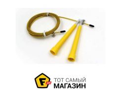 Скакалка Zelart FI-4952 275см, желтый