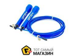 Скакалка Zelart FI-1008A 275см, синий