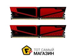 Память Team Group DDR4 8GB (2x4GB), 2666MHz, PC4-21300, T-Force Vulcan Red (TLRED48G2666HC15BDC01)