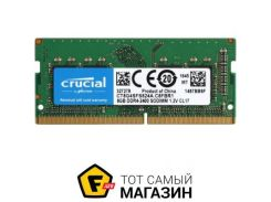 Память Crucial SODIMM DDR4 8GB, 2400MHz, PC4-19200 (CT8G4SFS824A)