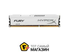 Память Kingston DDR3 8GB, 1866MHz, PC3-15000, HyperX Fury White (HX318C10FW/8)