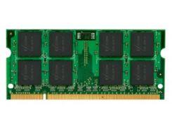 eXceleram DDR3 8Gb 1600MHz SO-DIMM (E30148A)