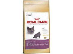 Сухой корм Royal Canin British Shorthair Adult для котов породы британская короткошерстная от 12 месяцев 10 кг (3182550756464)