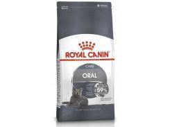 Корм для кошек Royal Canin Oral Care для уменьшения образования зубного камня, 8 кг