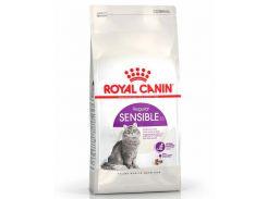 Корм для кошек Royal Canin Sensible 33 с чувствительным пищеварением, 10 кг