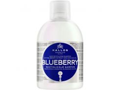 Шампунь Kallos KJMN Blueberry для всех типов волос ( 1 л )