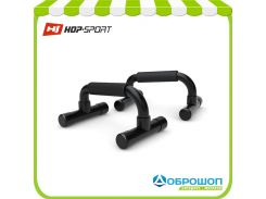 Упоры для отжиманий Hop-Sport black