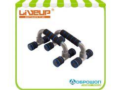 Упоры для отжимания пластик набор 2 шт. PLASTIC PUSH UP BAR LS3164E