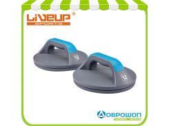 Упоры для отжимания вращающиеся пластик набор 2 шт. PUSH UP PRO LS9411
