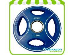 Цветной полиуретановый диск Stein TPU Color Plate 2,5 кг