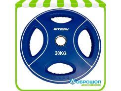 Цветной полиуретановый диск Stein TPU Color Plate 20 кг