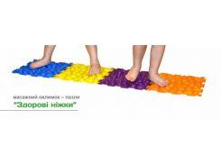 Ортопедический коврик для детей (модульный), коврик пазлы «Здоровые ножки»