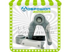 Эспандер кистевой «Digital hand gripper» (цифровой со счетчиком)