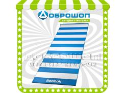 Коврик для йоги и аэробики «Reebok» 0,4 см с бело-синими полосами