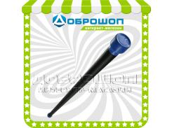 Гимнастическая палка для фитнеса (бодибар), 6 кг