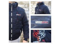 Куртка мужская PLEIN SPORT 4XL