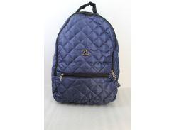 Рюкзак женский стеганный синий