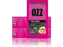 Пластины от насекомых OZZ BABY 10шт