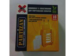 Комплект с пластинами для уничтожения комаров Partizan 10 ночей