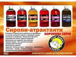 """Сироп """"Клубника""""(350мл.) Rost"""