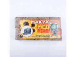 Макух Мед-8кус.под клипсу