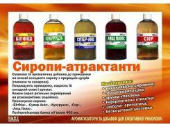 Сироп Сыр  350мл Rost