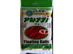 Тесто воздушное Cukk Puffi клубника