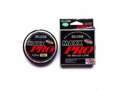 Шнур Globe MaxxPro 135m 0,12mm 4.5кг