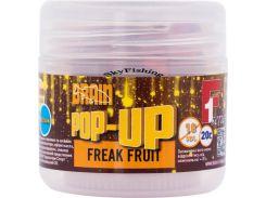 Бойлы Brain Pop-Up F1 Freak Fruit (апельсин,кальмар)10mm 20gr