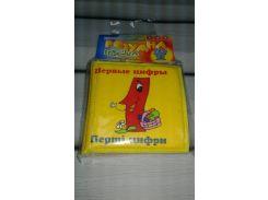 Мягкая книжка «Розумна Іграшка» Первые цифры