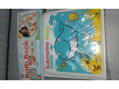 Книжка пищалка для купания Подводный мир