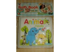 Книжки для ванной Животные