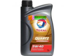 Total Quartz 9000 Energy  5w-40 1лTotal