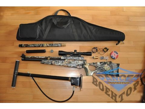 Чехол для винтовки Hatsan AT44-10 чёрный (длина 110 см, под оптику) Киев