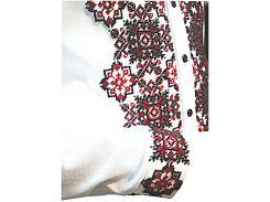 Рубашка Украинская вышиванка 1889 цвет белый размер L