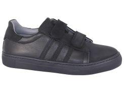 Кроссовки TOPITOP 1185 для мальчиков черные, кожа+нубук. Размер 40