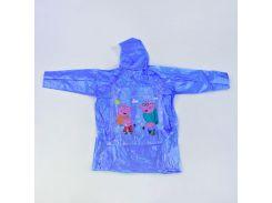 Дождевик для Мальчиков на кнопочках с Капюшоном, Голубой, Размер XL