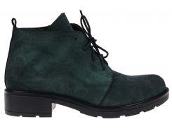 Ботинки Franzini 141-11 37 24 см Зеленые