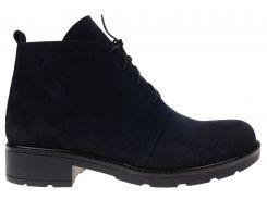 Ботинки Franzini 141-141-11 38 24.5 см Синие