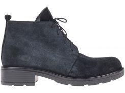 Ботинки Franzini 141-11 38 24.5 см Серые