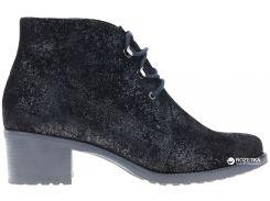 Ботинки Alpina 7J024 37 (4) 23.5 см Черные