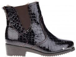 Ботинки Alpina 7H142 40 (6.5) 25.5 см Коричневые