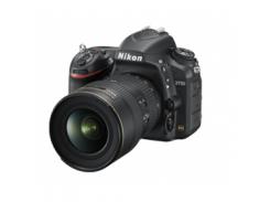 Цифровая зеркальная фотокамера Nikon D750 Body