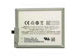 Аккумуляторная батарея Meizu for MX4 (BT40 / 40573)