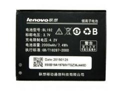 Аккумуляторная батарея PowerPlant Lenovo A680 (BL192) (DV00DV6225)