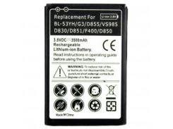 Аккумуляторная батарея PowerPlant LG G3 (BL-53YH) (DV00DV6224)